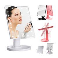 Зеркало с LED подсветкой для макияжа лед зеркало мини зеркало / Large Led Mirror Белый 22, фото 1