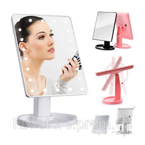 Зеркало с LED подсветкой для макияжа лед зеркало мини зеркало / Large Led Mirror Белый 22