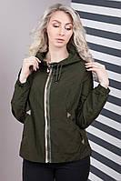 """Женская модная спортивная короткая куртка-ветровка цвета """"хаки"""" (размеры: 48, 50)"""