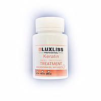 Luxliss Amino Smoothing Treatment Кератин для выпрямления волос, 200 мл (разлив)