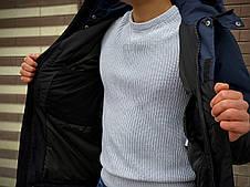 Мужская куртка (весна\осень) -  Intruder 'WaterProof' синяя-черная +ПОДАРОК бафф, фото 3