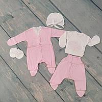 Комплект для новорожденной девочки на выписку (интерлок), р. 56