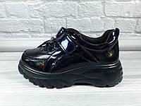 """Детские кроссовки для девочки """"Башили"""" Размер: 30, фото 1"""