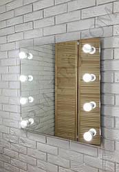"""Макияжное зеркало с подсветкой """"Крис Мини"""" 70х70 см."""