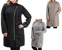 Демисезонное женское пальто. Женское короткое демисезонное пальто. Пальто женское демисезонное.