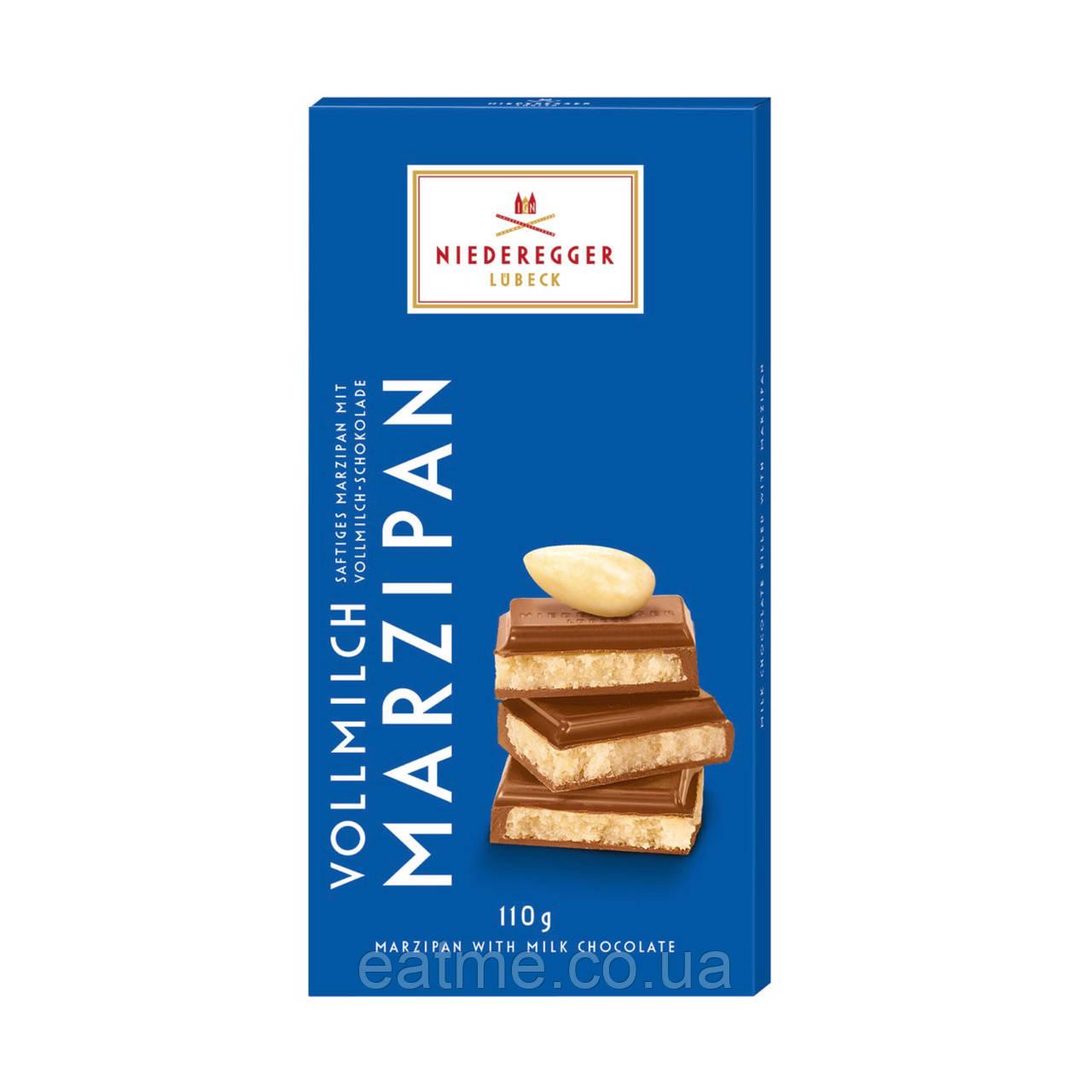 Niederegger Марципан в молочном шоколаде