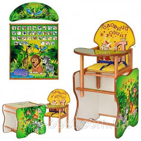 Детский деревянный стульчик для кормления M V-110-7, фото 2