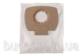 Мешки с полиэстерового волокна Metabo 25/30 л (ASA 25 L PC, ASA 30 L PC Inox) (630296000)