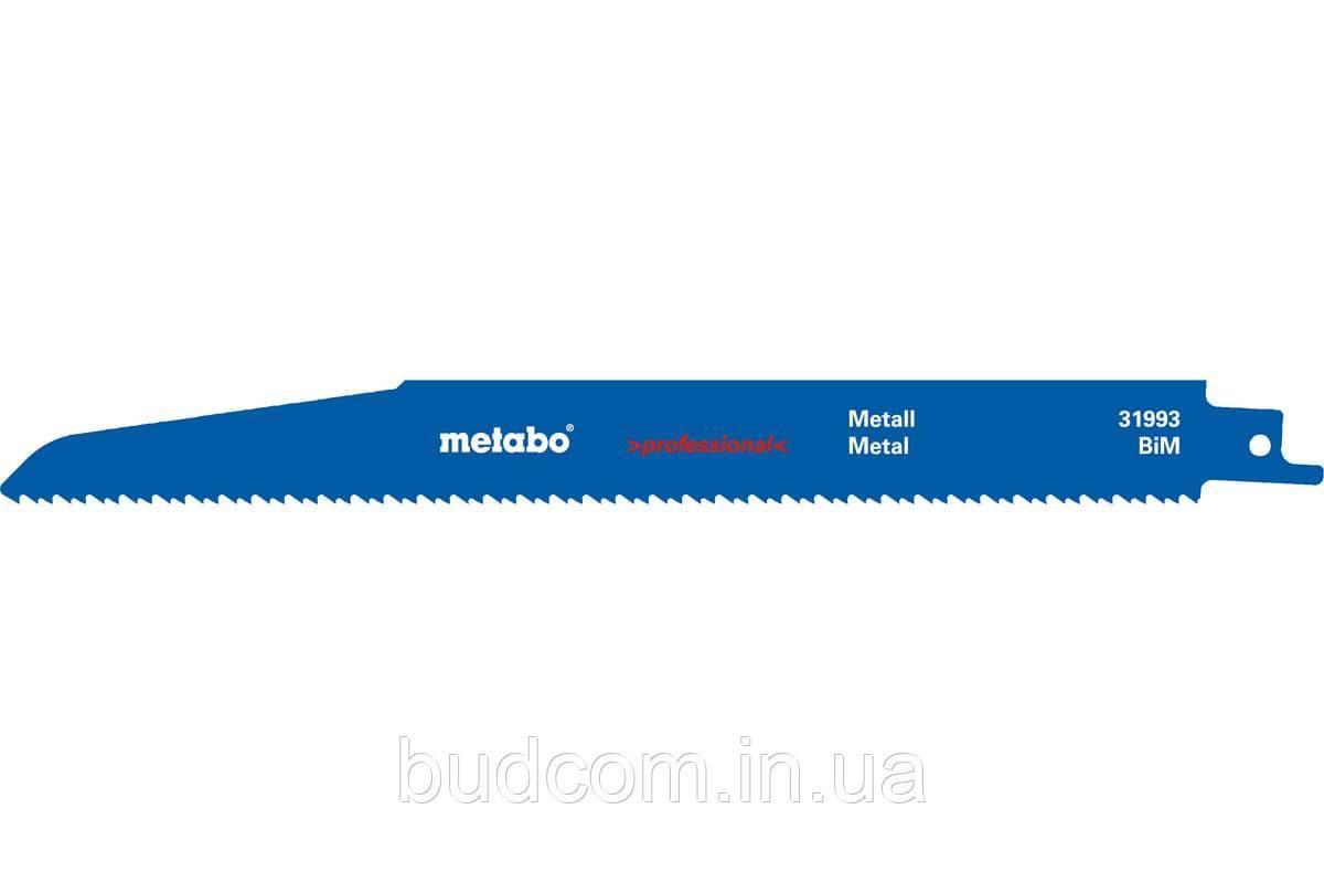 Сабельное полотно по металлу Metabo Professional 225 мм, S 1120 CF, 5 шт (631993000)