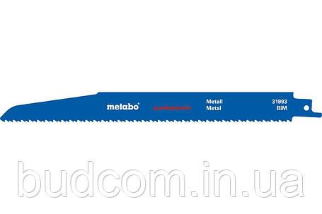 Сабельное полотно по металлу Metabo Professional 225 мм, S 1120 CF, 5 шт (631993000), фото 2