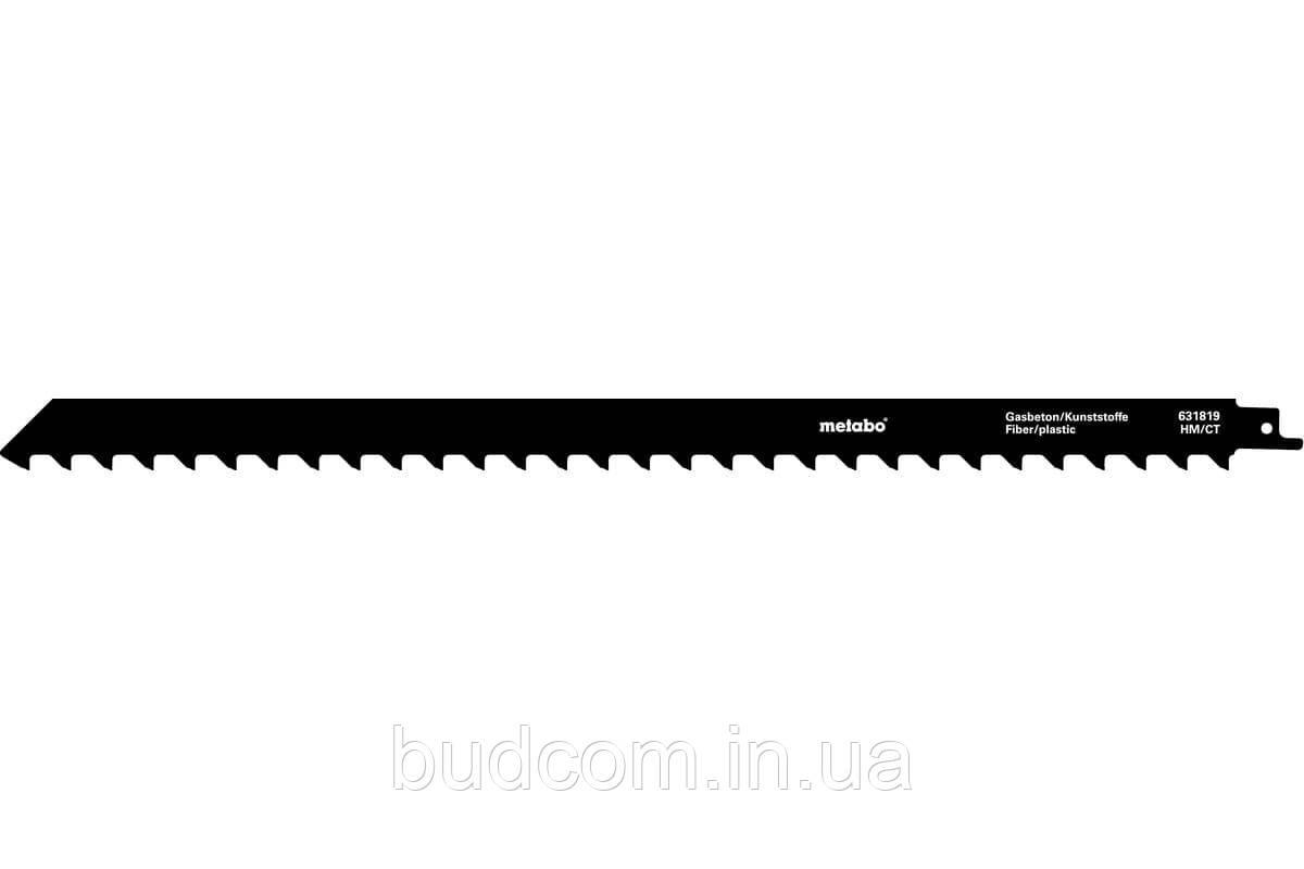 Сабельное полотно по кирпичу, газобетону Metabo expert 400 мм, S 2041 HM (631819000)