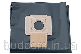 Полиэтиленовые мешки Metabo 25/30 л (ASA 25 L PC, ASA 30 L PC Inox) (630298000)