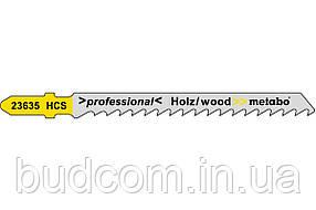Пилка для лобзика по дереву Metabo Professional 74 мм T 101 D, 25 шт (623609000)