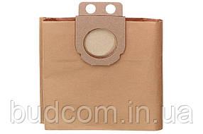 Бумажные мешки Metabo 50 л (ASR 50 L SC, ASR 2050, SHR 2050 M, ASR 50 M SC) (631936000)