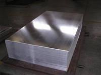 Лист,плита алюминиевые