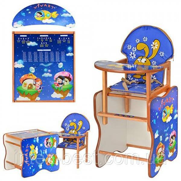 Детский деревянный стульчик для кормления M V-110-8