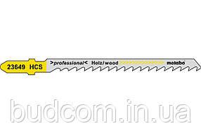Лобзиковое полотно для дерева Metabo Professional 74 мм T 244 D, 25 шт (623607000)