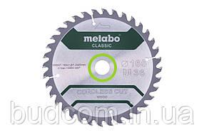 Пильный диск Metabo CLASSIC по дереву 165x20x1.6, 36 зубъев (628660000)