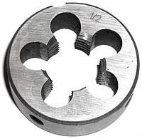 Плашка круглая коническая дюймовая Ферон Гост  6228 К 1