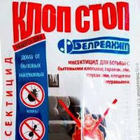Инсектицид «Клоп Стоп» 2 мл