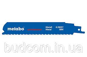 Сабельное полотно по металлу Metabo Professional 150 мм, S 926 СНF, 5 шт (628257000)
