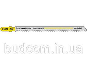 Лобзиковое полотно для дерева Metabo Professional 105 мм T 301 CLF, 5 шт (623977000)