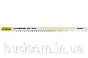 Лобзиковое полотно для дерева Metabo Professional 155 мм T 744 D, 5 шт (623603000)