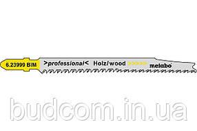 Лобзиковое полотно для дерева Metabo Professional 93 мм T 308 BF, 5 шт (623999000)