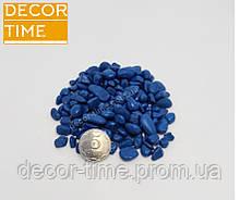 Гравій кольоровий (Синій) декоративний для саду , пофарбована річкова галька (56194)