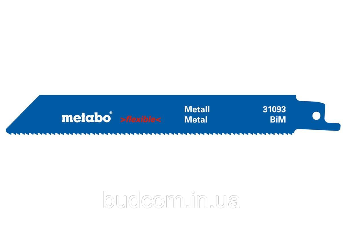 Сабельное полотно по металлу Metabo Flexible 150 мм, S 422 ВF, 5 шт (631491000)