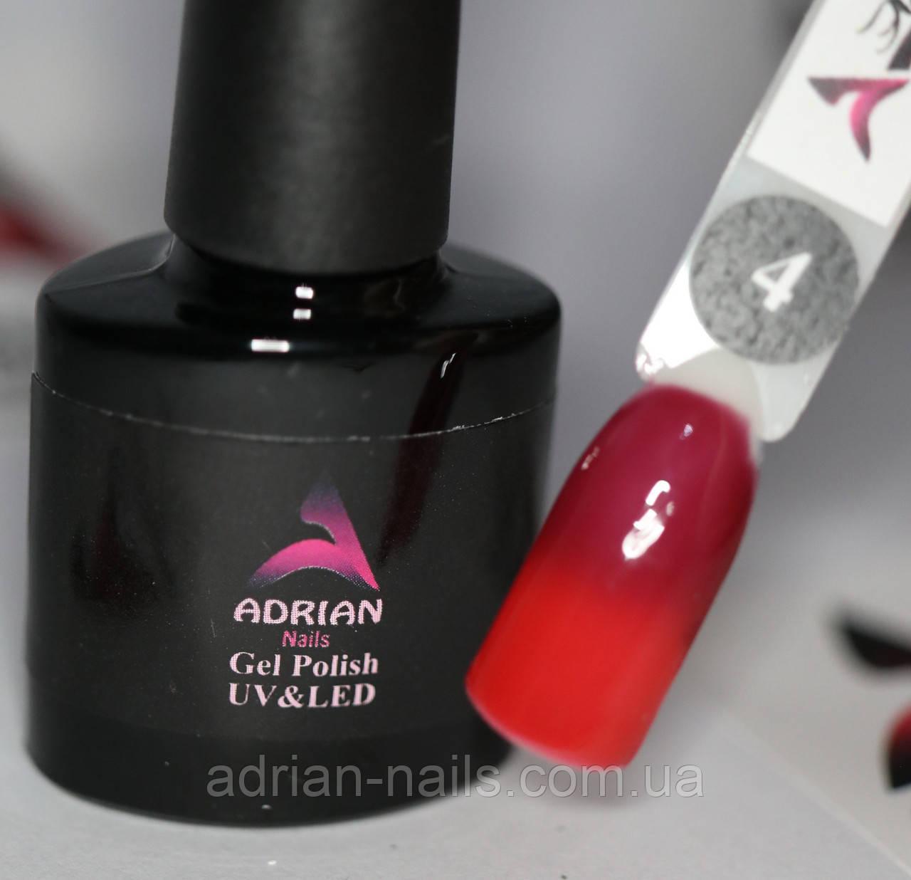 Термо Гель-лак Adrian Nails 10ml - №4
