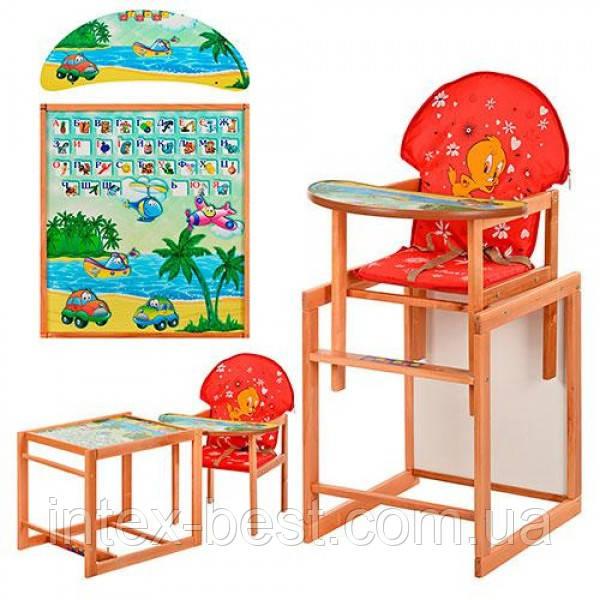 Детский деревянный стульчик для кормления M V-120-3