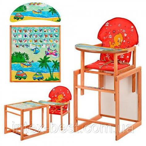 Детский деревянный стульчик для кормления M V-120-3, фото 2