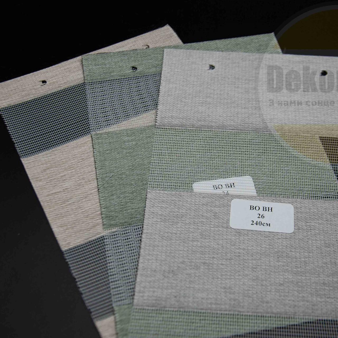 Рулонні штори День-Ніч BO BH 19-26 (3 варіанта кольору)