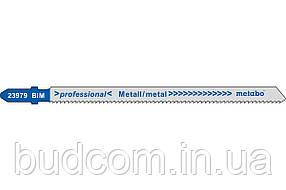 Лобзиковое полотно по металлу Metabo Professional 106 мм T 318 BF, 5 шт (623979000)
