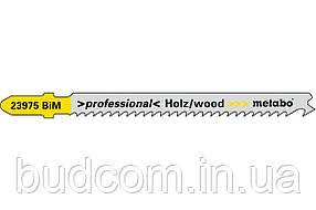 Лобзиковое полотно для дерева Metabo Professional 74 мм T 101 BF, 5 шт (623975000)