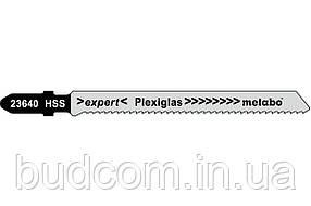 Лобзиковое полотно для плексигласа, поликарбоната Metabo Expert 74 мм T 101 A, 5 шт (623640000)