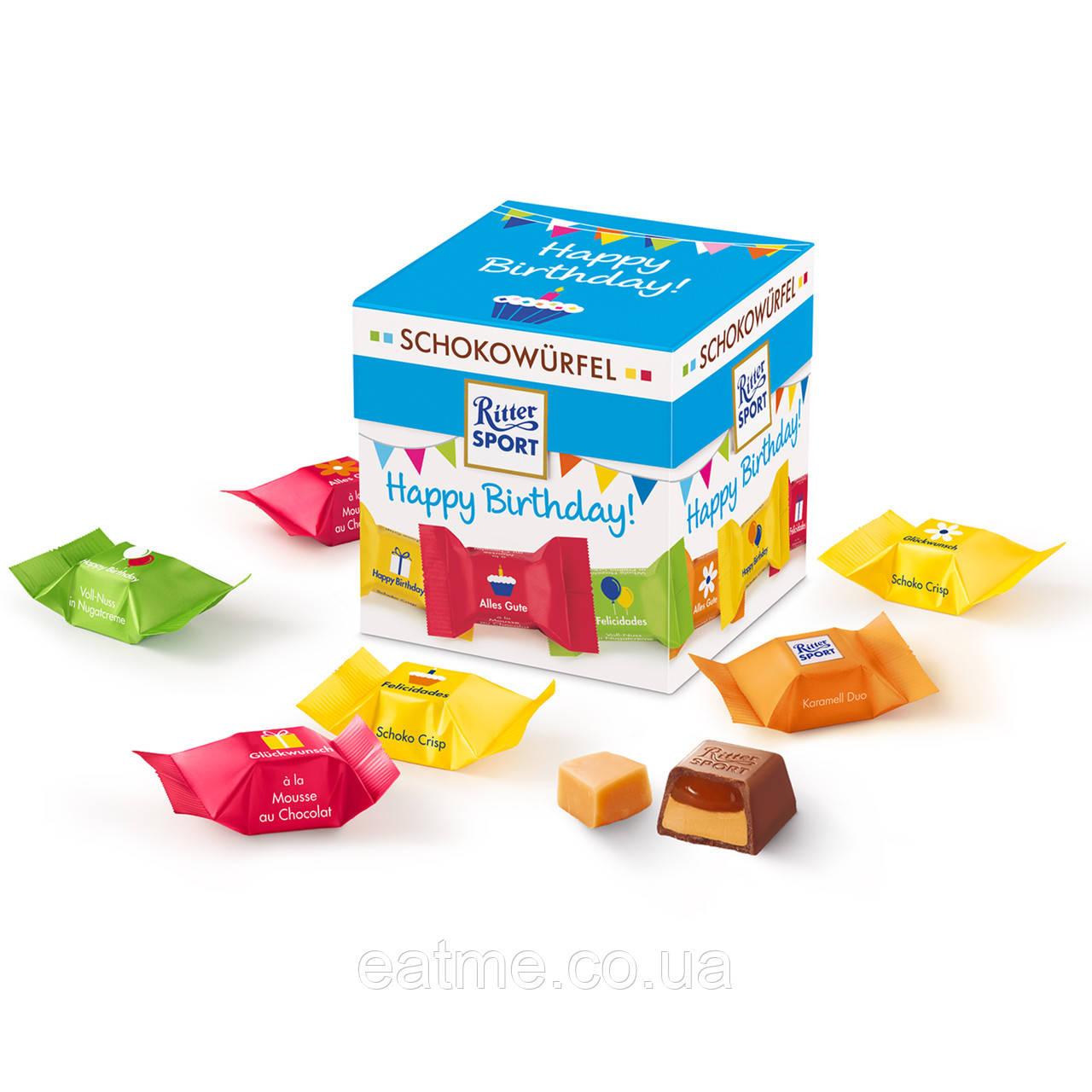 Ritter Sport box Happy Birthday  Подарочная коробочка конфет «С Днём Рождения»