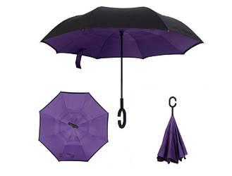 Ветрозащитный умный смарт зонт обратного сложения UP-brella антизонт (Фиолетовый)