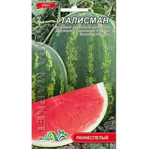 Кавун Талісман дуже ранній 60-65 дней 2 г