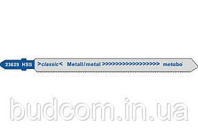 Пилка для лобзика по металлу Metabo Classic 106 мм T 318 A, 5 шт (623629000)