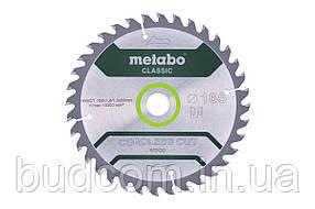 Пильный диск Metabo CLASSIC по дереву165x20x1.6, 18 зубъев (628650000)