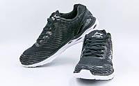 Кроссовки Health 899-3 размер 37-46 черный