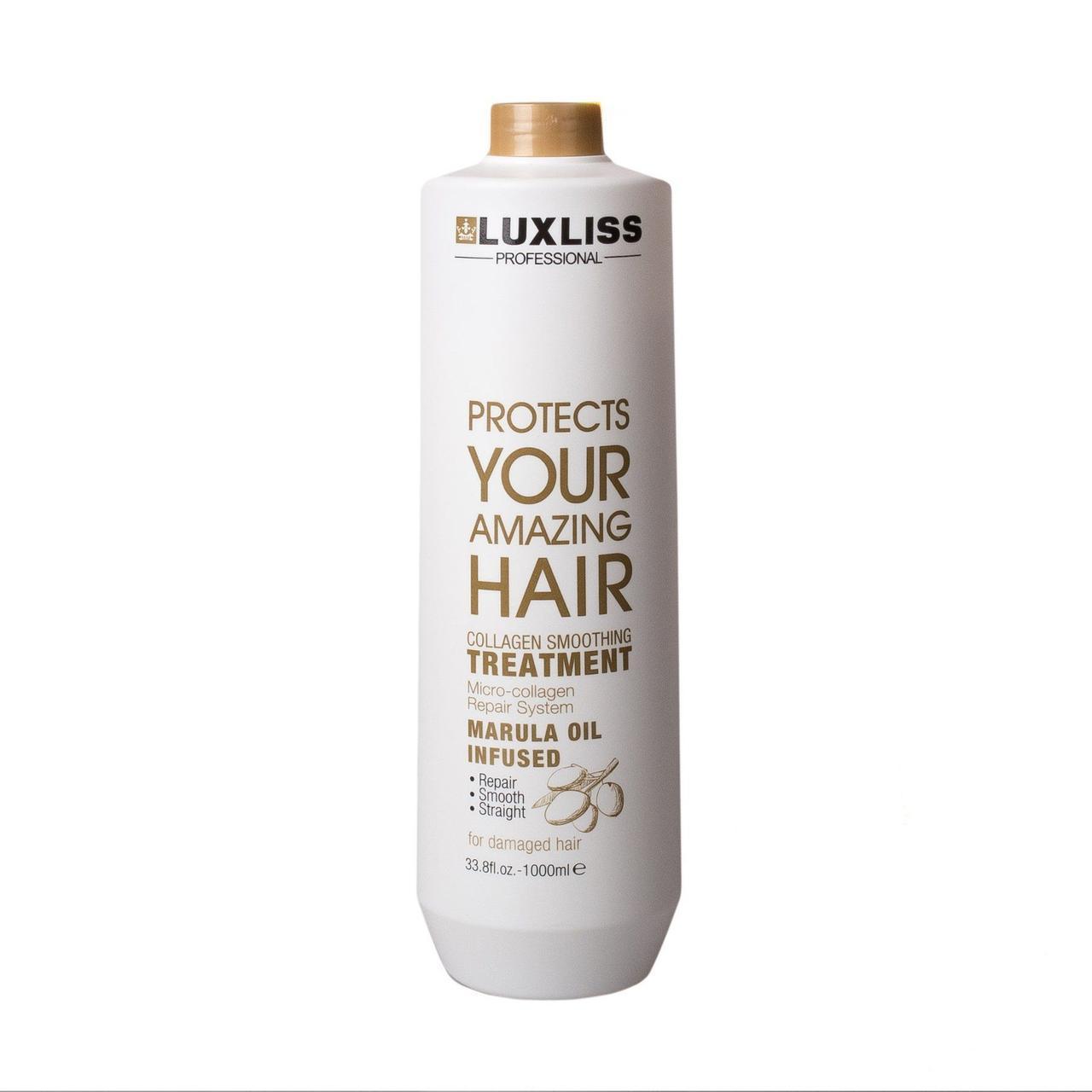 Luxliss Collagen Smoothing Repair System Кератин для випрямлення волосся, 1000 мл