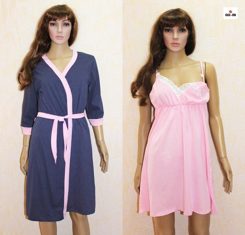 Женский набор халат и ночная рубашка трикотаж розовый 44-54р.