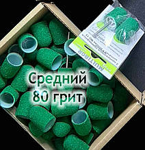 Ковпачки педикюрні на пластиковій основі 80 грітті зелений