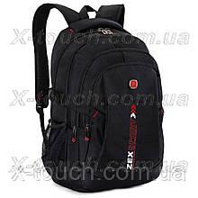 Чоловічий рюкзак, що не промокає Zhierxin 8821, чорний.