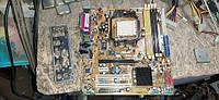 Мат. плата ASUS M2N-MX SocketAM2 GeForce 6100 PCI-E+SVGA+GbLAN SATA RAID MicroATX 4DDR2 № 202402
