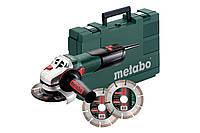 Болгарка Metabo W 9-125 Quick в Кейсе + Алмазные диски Метабо (600374510)
