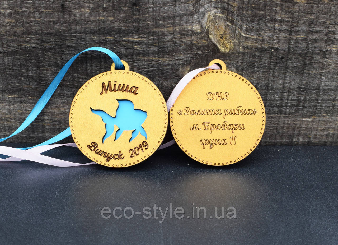 Медаль выпускника детского сада